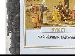 Чай Азерчай Листовой целлофан 100 гр