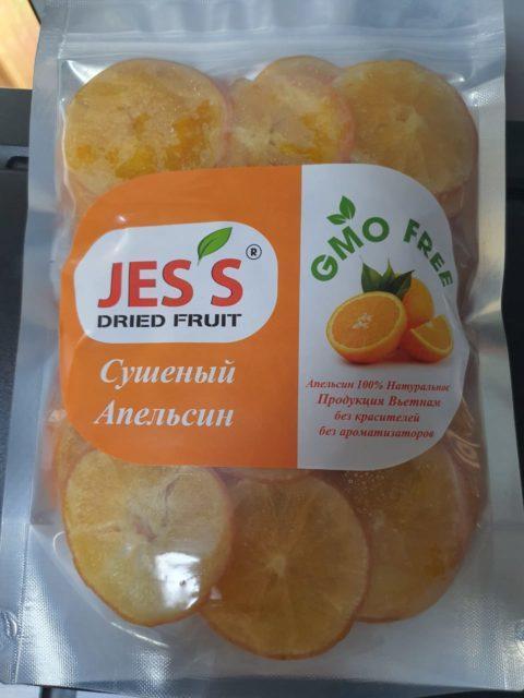 Сушеный Апельсин 500гр пакет