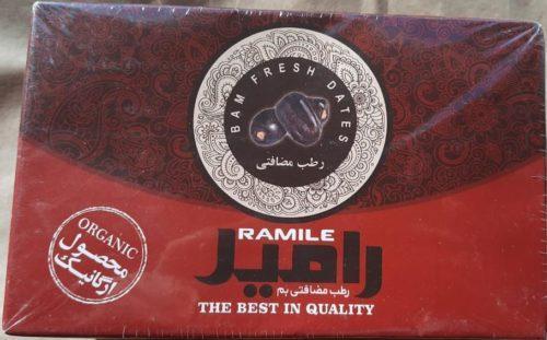 Финики Ramile 650гр